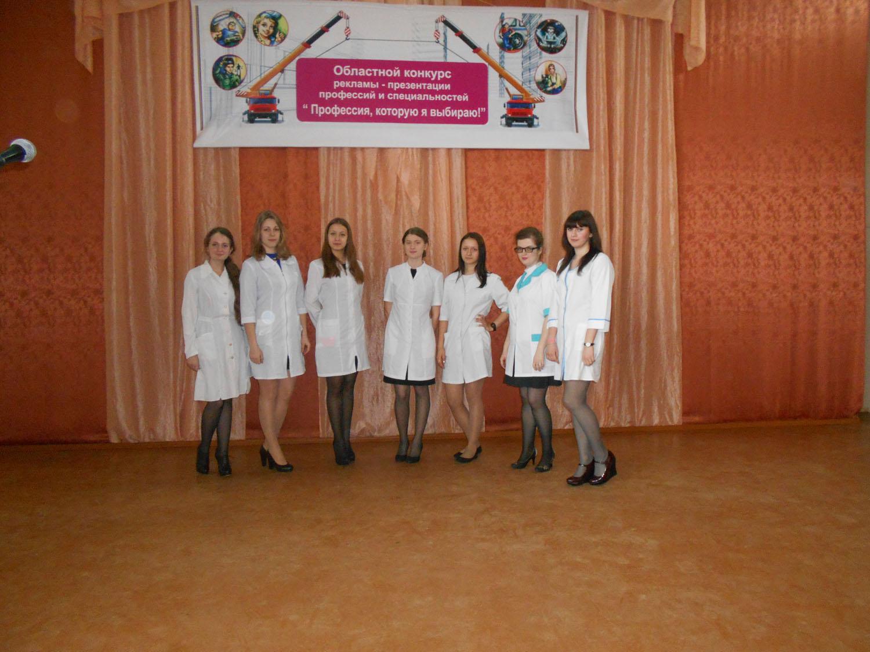 Медицинские студенческие конкурс