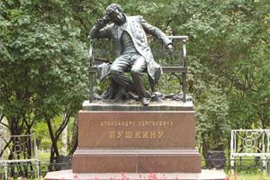 Литературно-музыкальный вечер «Ведь Пушкин есть у нас…»
