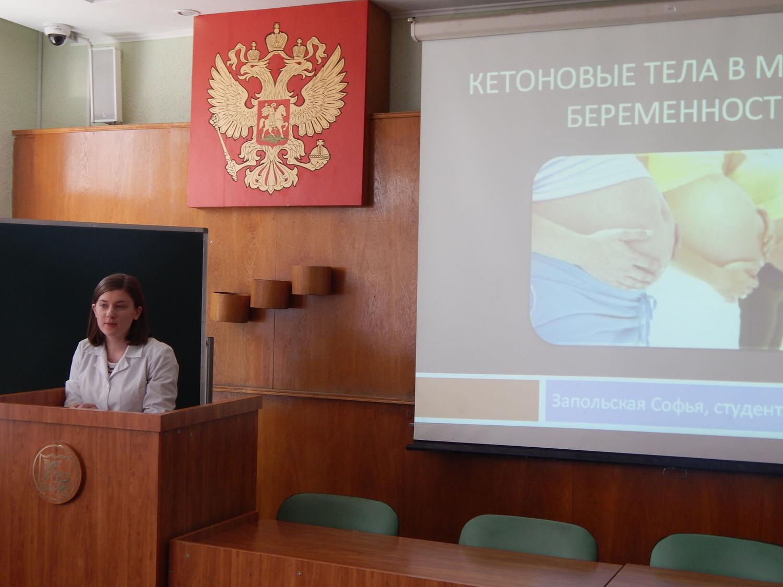 Фото студенток украины с членом во рту 17 фотография